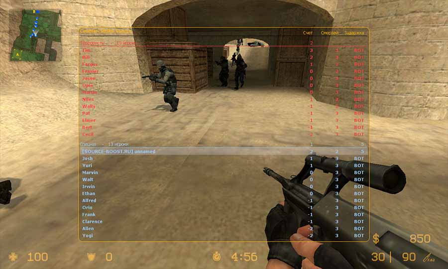 скачать counter strike source autoruner